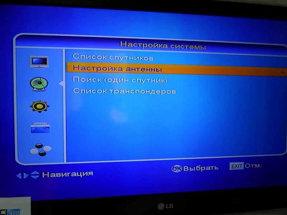 Как настроить каналы на телекарту самостоятельно