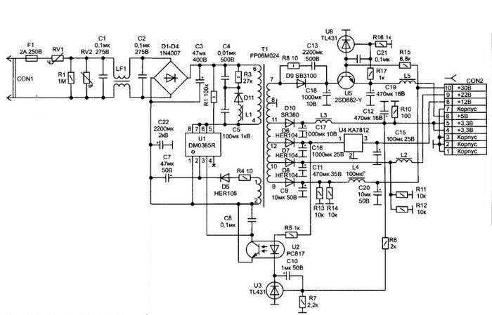 Схема бп ресивер 8300